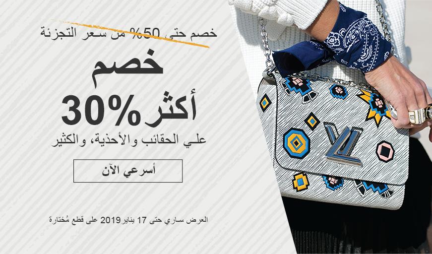 20190114-MONDAY-MAIN-30%SALE-Supersale-AR