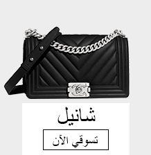 dd0b2647107ce ... new-top-banner-chanel-AR ...