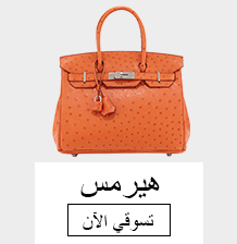 a50125c748a41 ... new-top-banner-hermes-AR ...