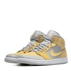 Nike Jordan 1 Mid Textures Yellow Sneakers US Size 11 EU Size 45