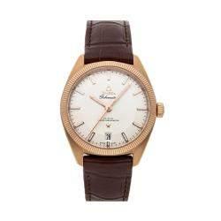 Omega Silver 18K Rose Gold Constellation Globemaster 130.53.39.21.02.001 Men's Wristwatch 39 MM