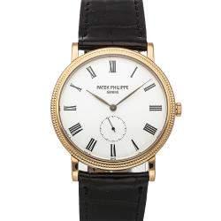 Patek Philippe White 18K Rose Gold Calatrava 5119R-001 Men's Wristwatch 36 MM
