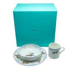 Tiffany & Co. Carousel Porcelain Kids Plates & Cup Set