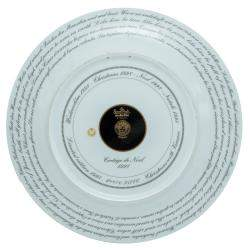Versace Limited Edition Porcelain 13 CM Plate of Christmas 1998