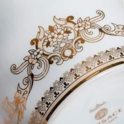 Versace X Rosenthal Porcelain Medusa Gala Vase