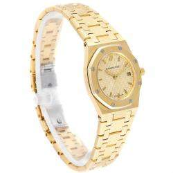 Audemars Piguet Champagne 18K Yellow Gold Royal Oak 67075 Women's Wristwatch 20 MM