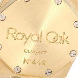 Audemars Piguet Champagne 18K Yellow Gold Royal Oak 67075 Women's Wristwatch 24 MM