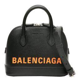 Balenciaga Black Leather Ville XXS Satchel Bag