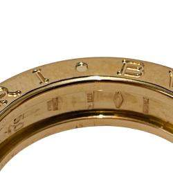 Bvlgari 18K Rose Gold B.Zero1 One Band Ring Size EU 50