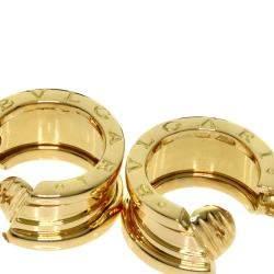 Bvlgari 18K Yellow Gold B-Zero1 Earrings