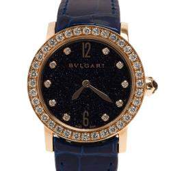 Bvlgari Black 18K Rose Gold BBL P33G/PO1332 Women's Wristwatch 32MM