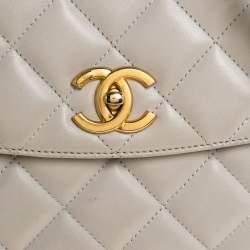 Chanel Grey Quilted Leather Flap Shoulder Bag