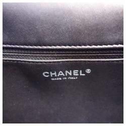 Chanel Multicolor Wool Comic Jumbo Flap Bag