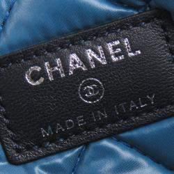Chanel Multicolor Canvas Clutch Bag