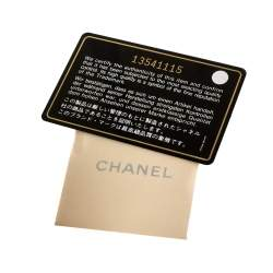 Chanel Beige Quilted Patent Leather Maxi Classic Single Flap Bag