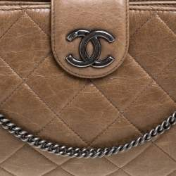 Chanel Beige Quilted Leather Front Pocket Chain Bag