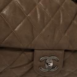 Chanel Tri Color Glazed Nubuck and Leather Castle Rock Top Handle Bag
