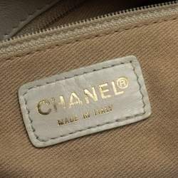 Chanel Khaki/White Canvas and Leather CC Chain Baguette Bag