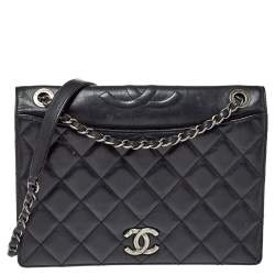 Chanel Black Quilted Leather and Grosgrain Medium Ballerine Flap Bag