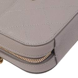 Chanel Grey Quilted Caviar Leather CC Belt Bag