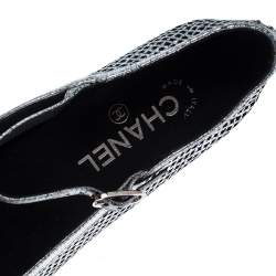 Chanel Silver Perforated Leather Cap Toe Ankle Strap Ballet Flats Size 38