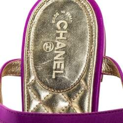 Chanel Purple Leather Embellished Toe Ring Gladiator Flat Sandals Size 38