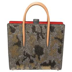 Christian Louboutin Multicolor Wool and Leather Medium Limited Edition Spike Camouflage Paloma Tote