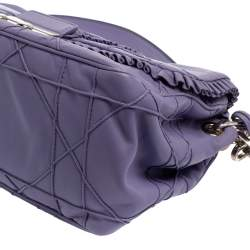 Dior Purple Cannage Leather New Lock Ruffle Flap Bag