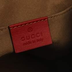 حقيبة ظهر غوتشى قفل جلد وكانفاس سوبريم جى جى متعددة الألوان