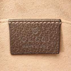 Gucci Brown/Beige GG Supreme Canvas Web Ophidia Belt Bag