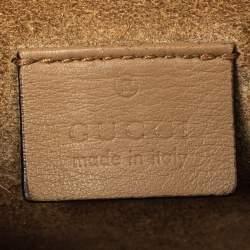 Gucci Beige GG Supreme Canvas and Suede Mini Dionysus Shoulder Bag