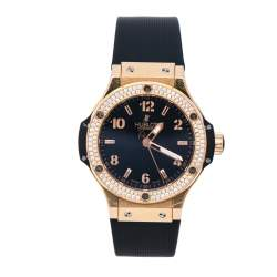 Hublot Black 18K Rose Gold Diamonds Big Bang 361.PX.1280.RX.1104 Women's Wristwatch 38 mm
