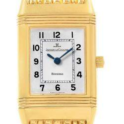 Jaeger LeCoultre Silver 18K Yellow Gold Reverso Women's Wristwatch 20.5MM