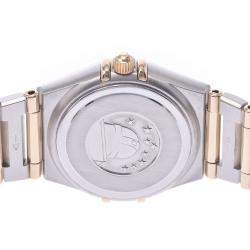 Omega Champagne 18K Yellow Gold And Stainless Steel Constellation 1262.10 Quartz Women's Wristwatch 22 MM