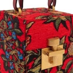 Oscar de la Renta Multicolor  Floral Print Fabric and Leather Alibi Box Bag