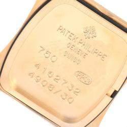 Patek Philippe Silver Diamonds Pave 18K Rose Gold Twenty-4 4908 Women's Wristwatch 22x26 MM