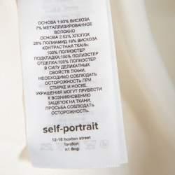 Self Portrait Cream Fil Coupe & Lace Ruffle Detail Maxi Dress L