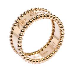 Van Cleef & Arpels Perlée Signature 18K Rose Gold Ring 52