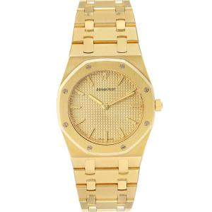 Audemars Piguet Champagne 18K Yellow Gold Royal Oak Men's Wristwatch 33 MM