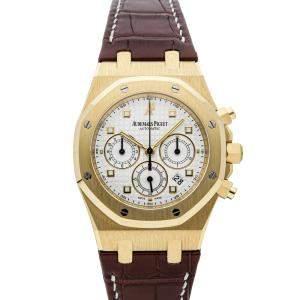 Audemars Piguet White 18K Yellow Gold Royal Oak Chronograph 26022BA.OO.D088CR.01 Men's Wristwatch 39 MM