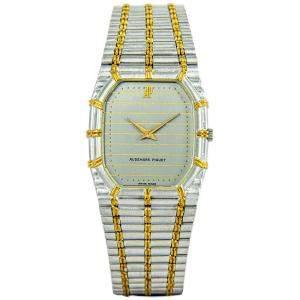 Audemars Piguet Silver 18K Yellow Gold And 18k White Gold Vintage Bamboo Classique Men's Wristwatch 27 MM