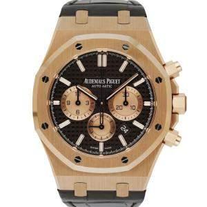 Audemars Piguet Brown 18K Rose Gold Royal Oak 26331OR Men's Wristwatch 41 MM