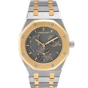 Audemars Piguet Grey 18K Yellow Gold And Stainless Steel Royal Oak 25730 Men's Wristwatch 36 MM