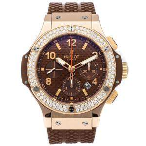 Hublot Brown Diamonds 18K Rose Gold Big Bang Cappuccino 301.PC.1007.RX.114 Men's Wristwatch 44 MM