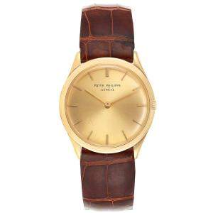 Patek Philippe Champagne 18K Yellow Gold Calatrava Vintage 2589 Men's Wristwatch 32 MM