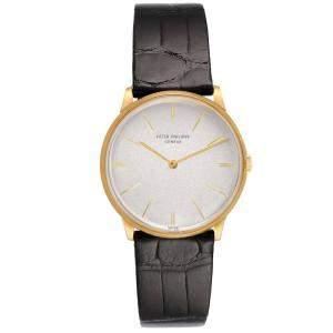 Patek Philippe Silver 18K Yellow Gold Calatrava Vintage 2573 Men's Wristwatch 33 MM