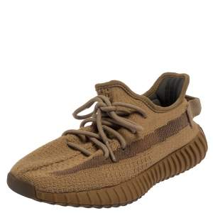 Adidas Yeezy Beige Knit Fabric Boost 350 V2 Earth Sneakers Size 38 2/3