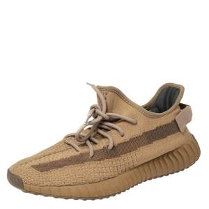 Yeezy x adidas Brown Knit Fabric Boost 350 V2 Earth Sneakers Size 41 1/3