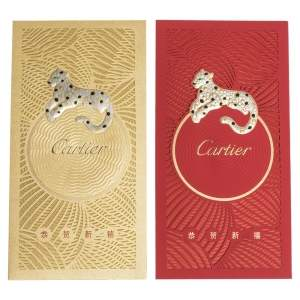 Cartier Red & Gold Chinese New Year 20 Pcs Envelope Set