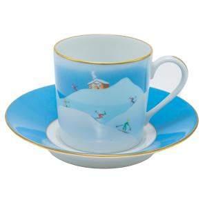 Chopard Ceramic Cup & Saucer